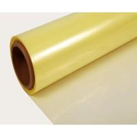 Вакуумная пленка для формования 75мкм 30мпа, 1 м2