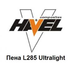 Эпоксидная пена L285 ультралайт на основе MGS LR285, 1 кг.
