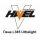 Эпоксидная пена L385 ультралайт на основе Havel L385, 1 кг.